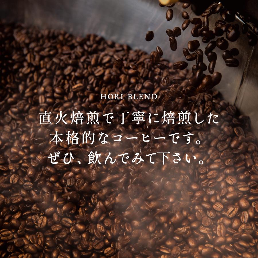 直火焙煎で丁寧に焙煎した 本格的なコーヒーです。 ぜひ、飲んでみて下さい。