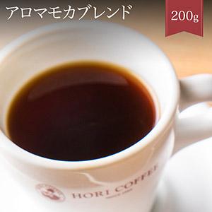 aroma-mocha-blend