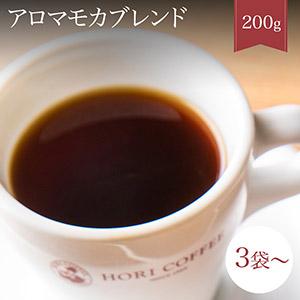 aroma-mocha-blend_deli