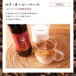 gift_b