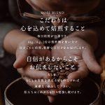 gift_d