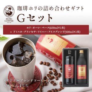gift_g