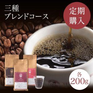 teiki-coffee200