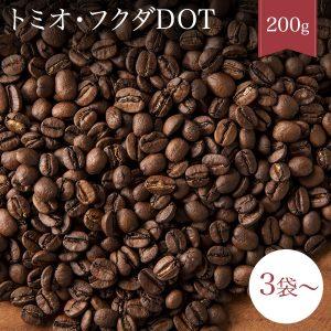 tomio-fukuda_deli